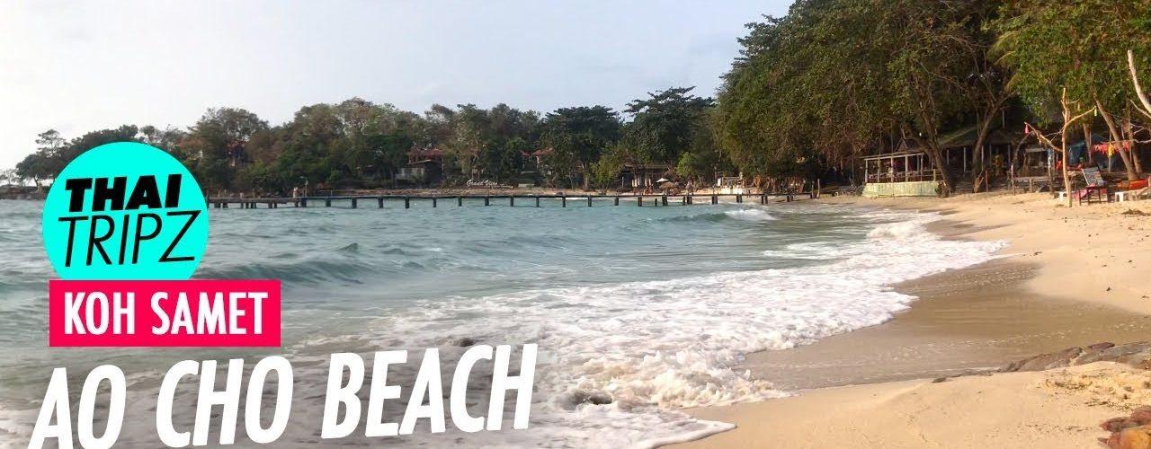 Ao Cho Beach - Koh Samet, Thailand - THAITRIPZ