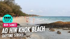 Ao Hin Khok Beach, Koh Samet, Thailand