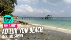 Ao Luk Yon Beach, Koh Samet, Thailand