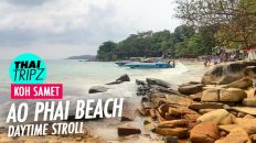 Ao Phai Beach, Koh Samet, Thailand
