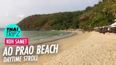 Ao Prao Beach, Koh Samet, Thailand