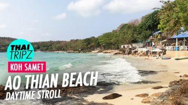 Ao Thian Beach - Koh Samet, Thailand - THAITRIPZ