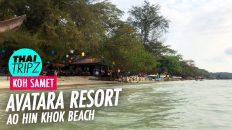 Avatara Resort, Koh Samet, Thailand