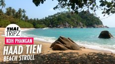 Haad Tien Beach (Haad Thian East), Koh Phangan, Thailand - THAITRIPZ