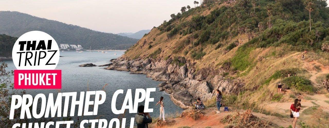 Promthep Cape Viewpoint, Phuket, Thailand