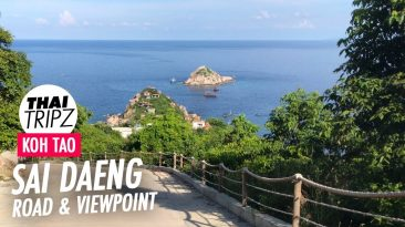 Sai Daeng View Point, Koh Tao, Thailand