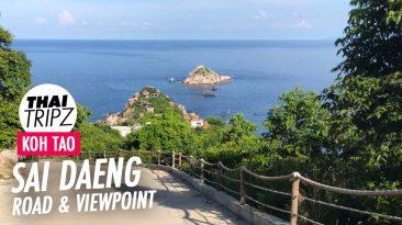 Sai Daeng View Point, Koh Tao, Thailand