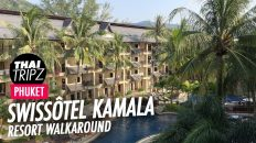 Swissotel Kamala Beach, Phuket, Thailand