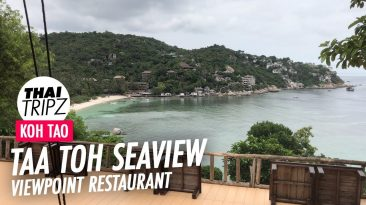 Taa Toh Seaview Restaurant, Koh Tao, Thailand